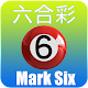 Download 六合彩 Mark Six Live! For PC Windows and Mac