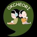 옥철이_쉼표 카톡테마 icon