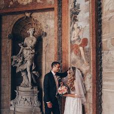 Wedding photographer Elena Tokareva (Eltophoto). Photo of 14.09.2018