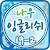 나우잉글리쉬 클래스 19-2 file APK Free for PC, smart TV Download