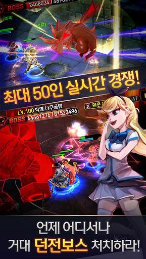 다함께 던전왕 for Kakao screenshot 15