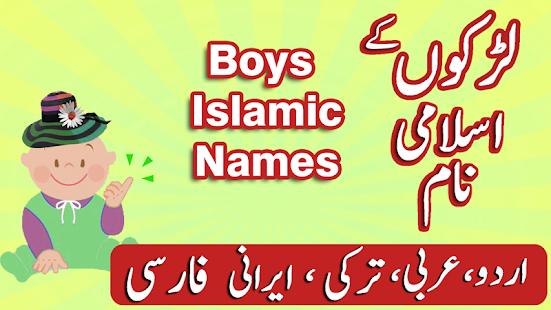 boys islamic name urdu arabic apps on google play