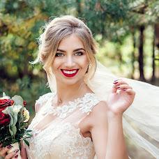 Wedding photographer Marina Dorogikh (mdorogikh). Photo of 08.01.2018