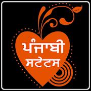 App Punjabi Status APK for Windows Phone