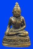 พระชัยวัฒน์ วัดราชบพิธ พิมพ์กลาง มีจารที่ก้นหายาก เนื้อทองผสม สร้างปี 2491