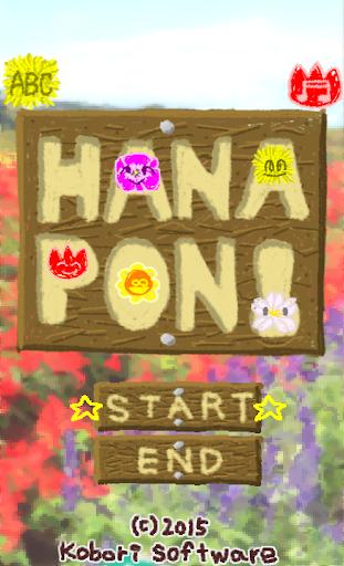 HANAPON free