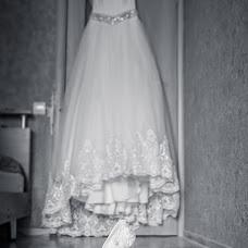 Wedding photographer Yuliya Dinmukhametova (kumiyul). Photo of 30.04.2016