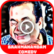 All in One Brahmanandam Comedy APK