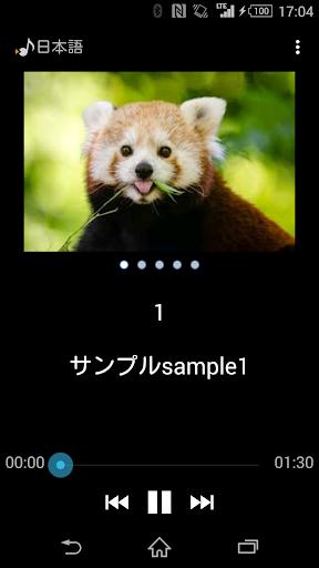 MyGuide 1.4.6 Windows u7528 5