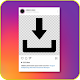 Download Video for Instagram Users Download on Windows