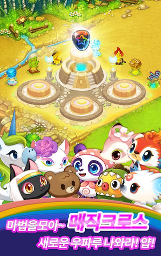 우파루마운틴 for Kakao screenshot 3