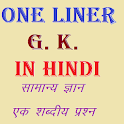 Gk one liner icon