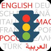 Führerschein 2018 multilingual kostenlos spielen