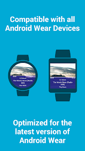 Music Boss for Android Wear Screenshot 1