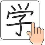 Chinese Handwriting Recog Icon