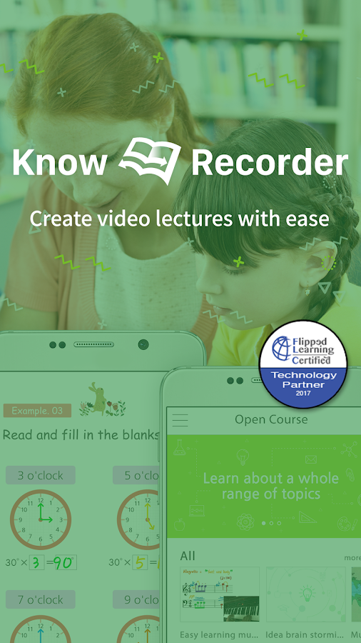 KnowRecorder-Record Whiteboard- screenshot