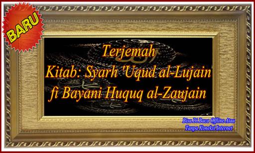 Terjemah Kitab Syarah Uqudul Lujain Lengkap 2.7 screenshots 2