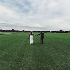 Wedding photographer Glas Fotografía (glasfotografia). Photo of 22.09.2016