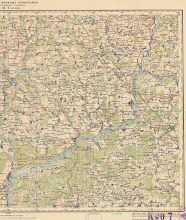 Photo: 1930 1:200 000 часть 2