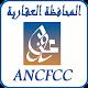 المحافظة العقارية for PC-Windows 7,8,10 and Mac
