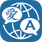 Translator for all languages icon