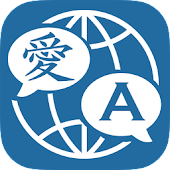 Translator for all languages