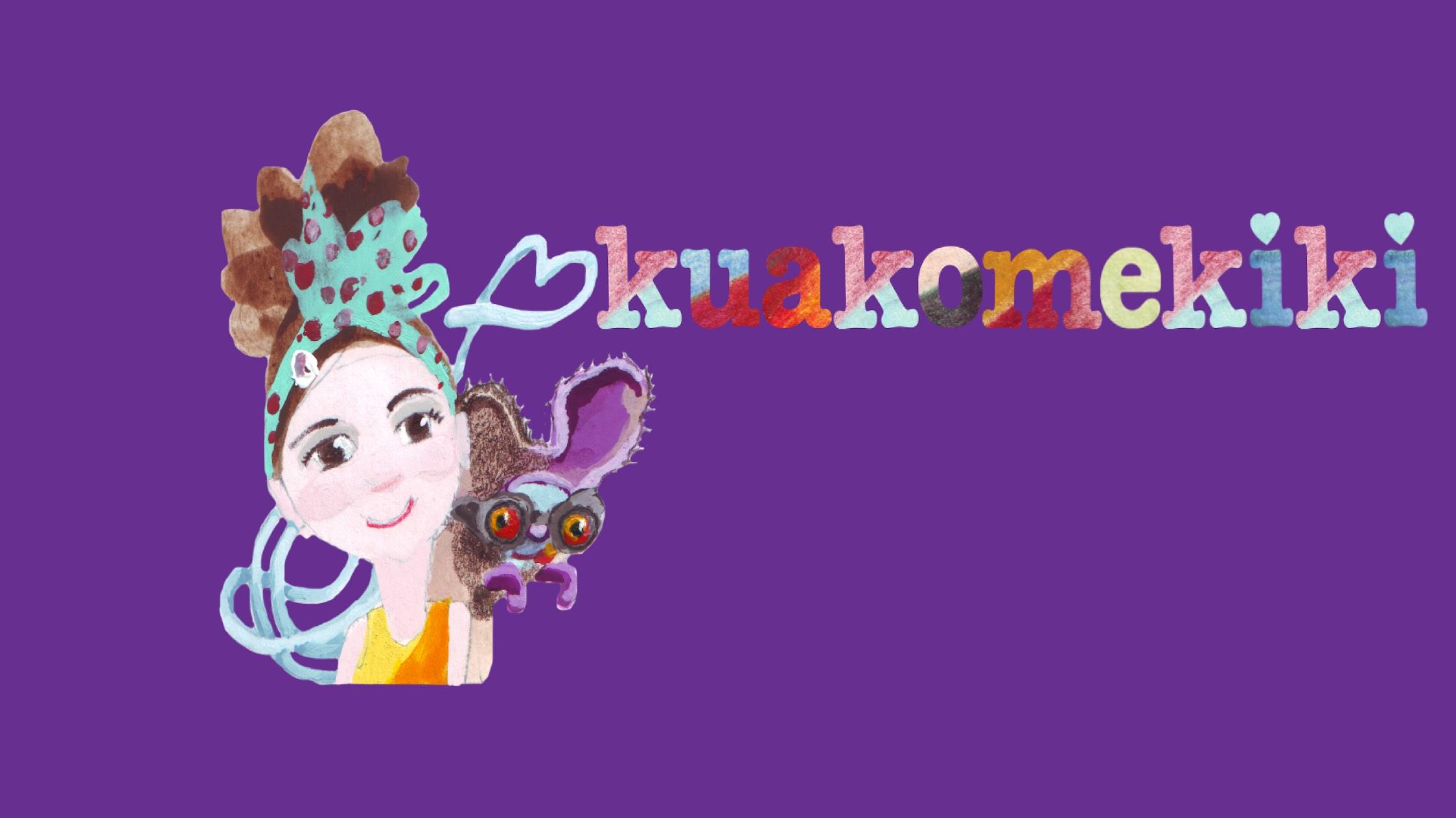 Kuakomekiki