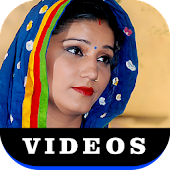 Haryanvi Dance Videos 2017
