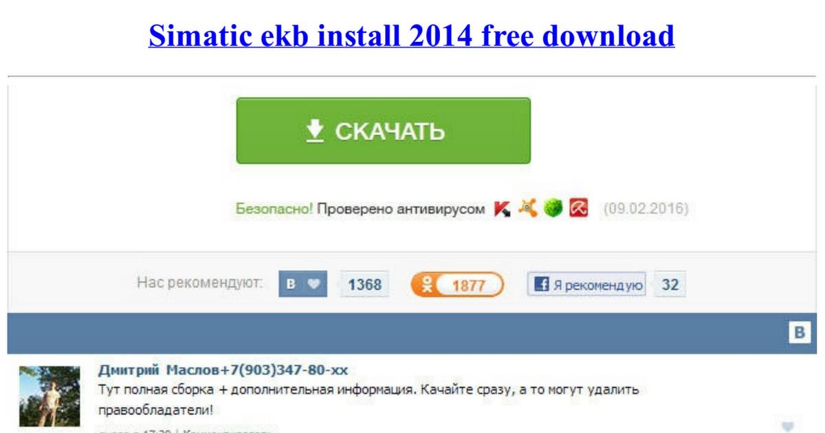 Simatic ekb 2016 free download | [LINK]: TIA Portal V15 +