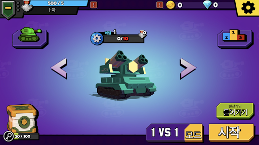 BOOM Tank Showdown screenshot 7