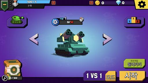 BOOM Tank Showdown screenshot 6