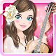 Tiffany Alvord Dream World (game)