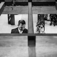 Wedding photographer John Caldeira (Johncaldeira). Photo of 07.09.2018