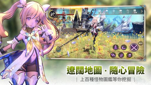 幻想神域2 screenshot 5