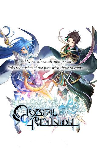 Crystal of Re:union  captures d'écran 1