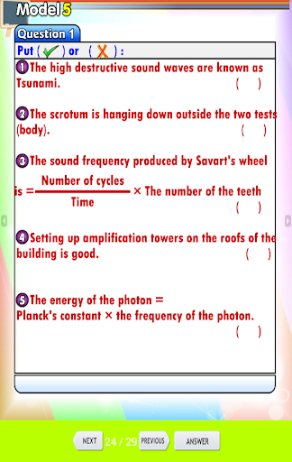 Science Revision preparatory 2 T2  screenshots 3