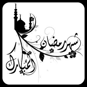 Download Desain Kaligrafi Apk Latest Version App By Daddyapk