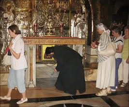 Photo: Иерусалим.Храм Гроба Господня. Часовня Голгофы (Лобное Место).