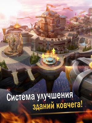 Герои Скайрилма - screenshot