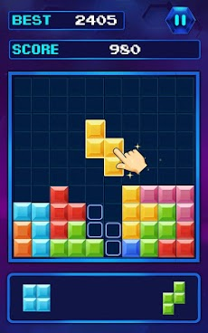1010ブロックパズル古典 ゲーム無料 2020のおすすめ画像5
