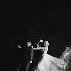 Wedding photographer Natalya Agapova (NatashaAgapova). Photo of 18.08.2018
