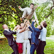 Wedding photographer Sergey Futerman (fotofunt). Photo of 16.09.2013