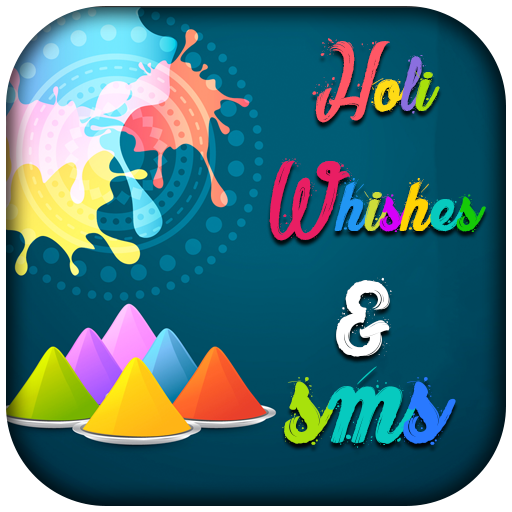 Holi Wishes And SMS (app)