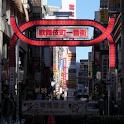 新宿 周辺 写真 Japan Tokyo Sinjyuku icon