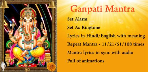 Ganpati Mantra with repetition, Alarm, Ringtone, hindi & english lyrics