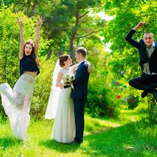 Wedding photographer Tatyana Shadrina (tatyanashadrina). Photo of 14.11.2017