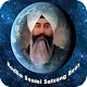 Download Radha Soami Beas Satsang Shabad, Photos