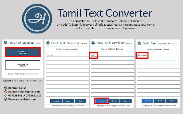 Tamil Text Converter