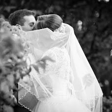 Wedding photographer Yuliya Nikitina (JuliyaNiki). Photo of 27.02.2017