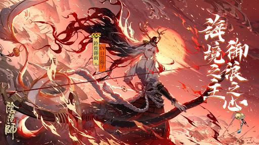 陰陽師Onmyoji - 和風幻想RPG 1.0.136 screenshots 1